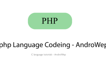 php language tutorials androwep